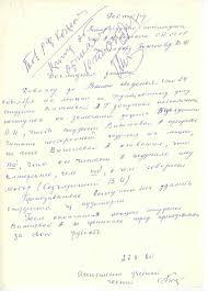 ♛ Приказ о выдаче диплома о высшем образовании novyj zachem cf  приказ о выдаче диплома о высшем образовании
