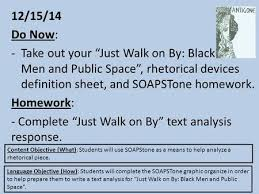 just walk on by black men and public space essay research paper  just walk on by black men and public space essay