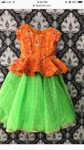 Full Blouse Designs For Children S Baby Dresing Kids Frocks Design Kids Designer Dresses