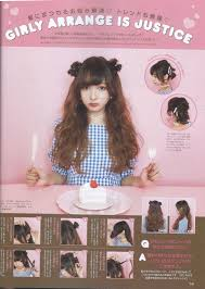 Cute Hairstyle ヘアアレンジ ヘアアレンジ まとめ髪ヘアスタイル