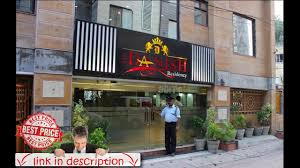 Hotel Delhi Pride Hotel Daanish Residency New Delhi India Youtube