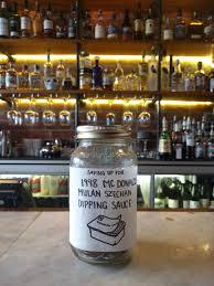 The Tip Jar At My Work Rickandmorty