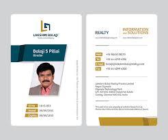 Identity Card Design Lakshmi Balaji Company Id Card And Visiting Card Design Regin In