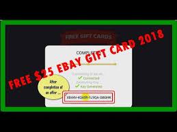 renewable free ebay gift card codes free ebay 2019
