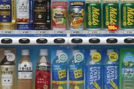 Liquor Vending Machine Delectable Soda Machine Sells Malt Liquor To Kids For 48 Secret Pepsi Vending