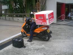 File:HKU Yoshinoya Outdoor Delivery <b>Motorbike 1</b>.JPG - Wikimedia ...