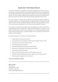 Objective For Bartender Resume Catering Server Job Description
