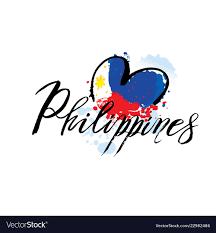 Philippine Logo Design Logo For Philippines Country Fridge Magnet