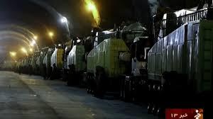 Underground Military Bases For Sale Iran Displays Huge Underground Missile Base On State Tv