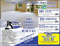 clean master carpet cleaning deals coupons the local lineup whole house scotchguard and deodorizer 255 00