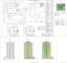 Проекты гостиниц скачать Чертежи РУ Курсовая работа Бизнес отель 5 звезд 15 этажей г