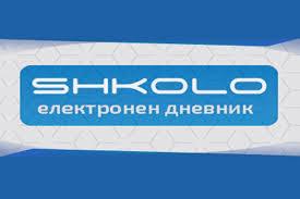 Shkolo.bg обяви интеграция с Office 365 | Национална мрежа за децата