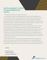 letter of recommendation for dental school example dental residency letter of recommendation sample on pantone
