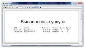 Курсовая по информатике на delphi база данных Учет услуг  Курсовая работа Учет услуг Водоканала