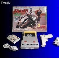Отзывы о <b>Игровая приставка Dendy</b>