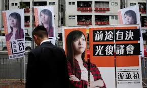 Hong <b>Kong's</b> 'Anti-Beijing' Legislators <b>Ruffle</b> Feathers Taking Oath ...