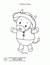 Cooloring Book 41 Stunning Ty Beanie Coloring Pages Pages For