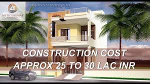 Best House Designs In India With Price Home Design Ideas Front Elevation Design House Map