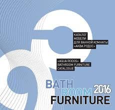 Каталог мебели для ванной комнаты by Bf-109-G6 - issuu