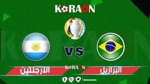 ملخص واهداف مباراة البرازيل والأرجنتين كوبا أمريكا 2021 - موقع كورة أون