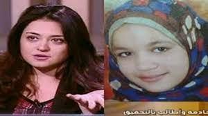 مفاجآت جديدة في قضية اتهام الفنانة مروة عبد المنعم بقتل خادمتها - YouTube