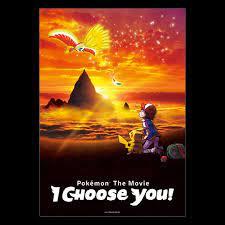 Pokemon Images: Pikachu I Choose You Movie