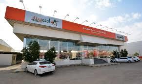 of the group national general automotive co alissa automobile pany aaco general automotive pany autostar alissa universal motors aum