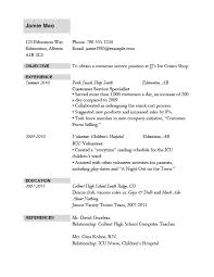 How To Make A Resume For Job Application