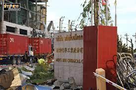 เปิดประวัติบริษัท หมิงตี้เคมีคอล ต้นตอโรงงานระเบิดกิ่งแก้ว | Thaiger ข่าวไทย