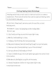 Verbs Worksheets | Helping Verbs Worksheets
