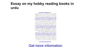 essay on my hobby reading books in urdu google docs
