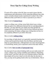 essay to get into college okl mindsprout co essay