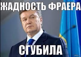 Защита Януковича не хочет, чтобы его дело рассматривал суд присяжных - Цензор.НЕТ 7472