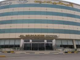 Al Muhaideb Hafr Al Batin Hotel Best Price On Al Muhaideb Hafr Al Barin In Hafar Al Batin Reviews