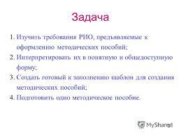 Презентация на тему Курсовая работа по дисциплине  2 2