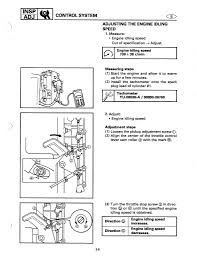 yamaha 150 outboard wiring diagram the wiring diagram yamaha ox66 outboard wiring diagram nilza wiring diagram