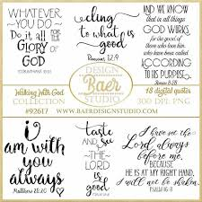 Walk With God Quotes Adorable Bible Quotes Bible Verses about Walking with God Etsy