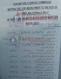 ppsc past papers of lecturer urdu all online   past papers lecturer ss heads ppsc fpssc css notes b ed m ed papers