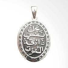 cek harga muslim jewelry sandal pendant qadam shareef liontin perak murni 925 silver