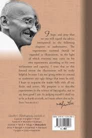 an autobiography malayalam ente sathyanweshana pareekshanakatha author s mahatma gandhi