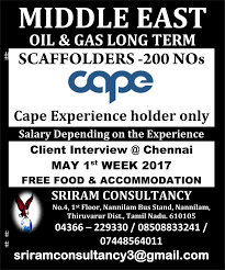 urgent requirement for meddle east oil gas long term project urgent requirement for meddle east oil gas long term project apply immediately sriramconsultancy3
