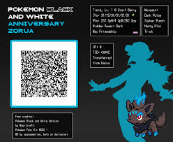 A little late, but have a special Shiny Zorua in honor of Black and White's  NA release date. GTS-tested, battlespot-approved. : PokemonQRCodes