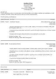 Resume Education Format Amazing Resume Education Format Musiccityspiritsandcocktail