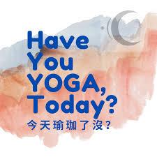 今天瑜珈了沒? 讓特殊的你天天愛瑜珈