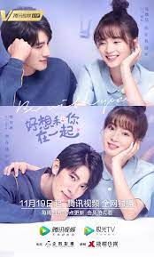 Be With You Chinese Drama - C-Drama Love - Show Summary