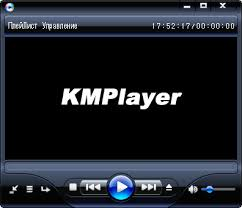 km player http://hadiuits.blogspot.com