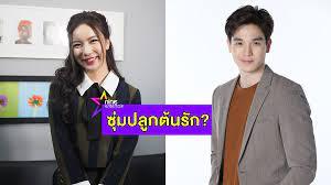 """มุก วรนิษฐ์"""" ปัดตอบ """"ตงตง กฤษกร"""" ตามจีบ โบ้ยให้ถามฝ่ายชายเอง -  NineEntertain ข่าวบันเทิงอันดับ 1 ของไทย"""