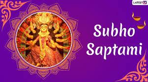 Subho Maha Saptami Wishes