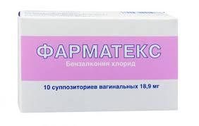 Аптеки «Апрель» | <b>Фарматекс суппозитории вагинальные</b> №<b>10</b>