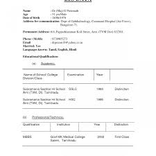 Resume Templates Basic Format Word File Download Simple Curriculum